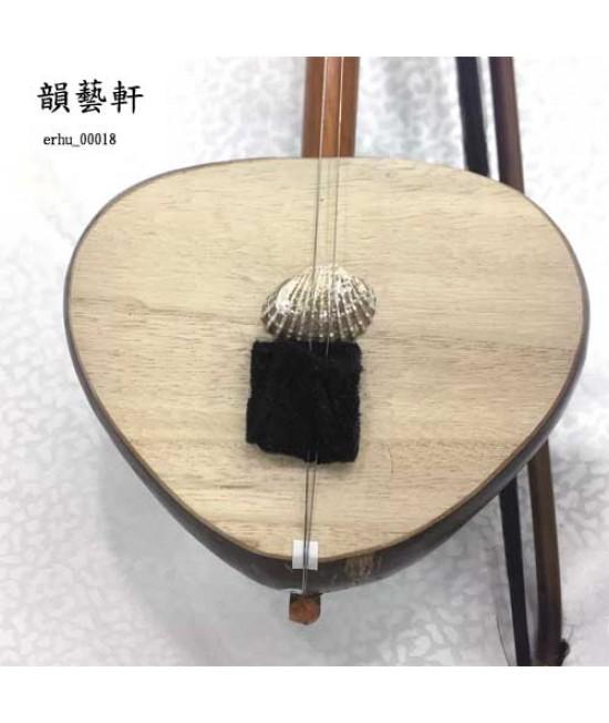 紅木椰胡 (00018)