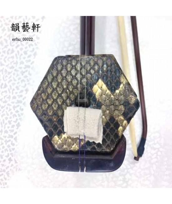 紫壇木二胡 (00022)