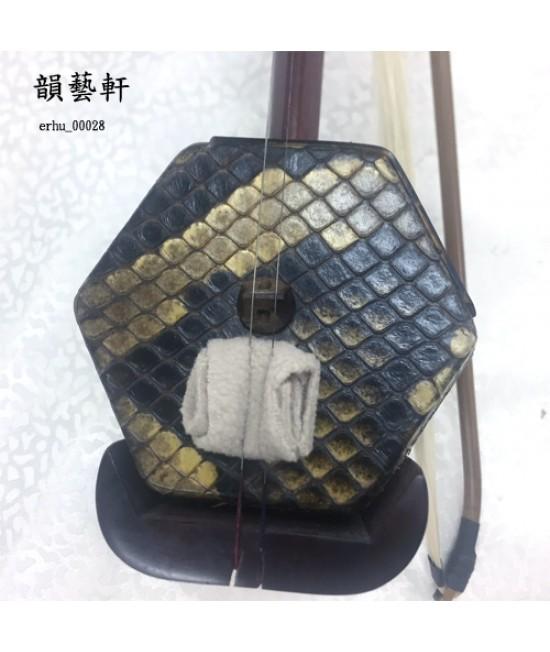 老紫檀二胡 (00028)