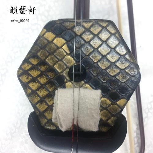 老紫檀二胡 (00029)