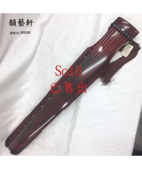 老杉木仲尼式古琴 (003500)