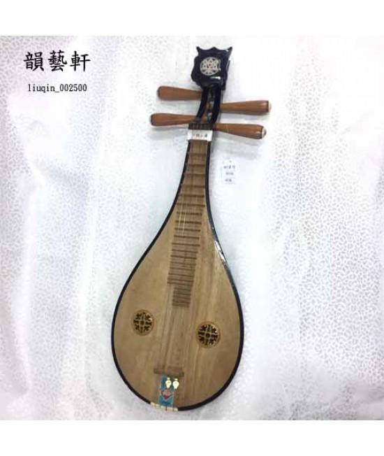 柳葉琴 (002500)