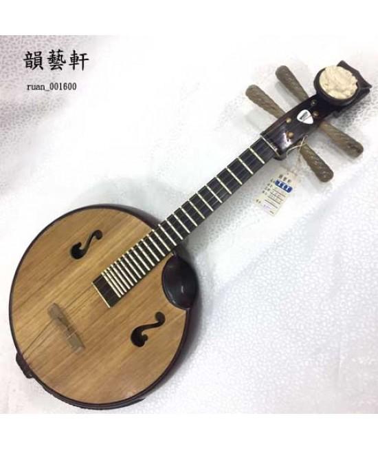 紅木中阮 (001600)