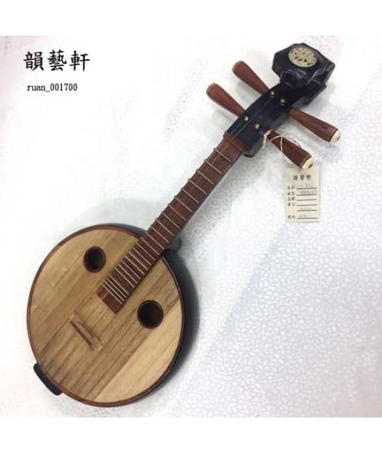小阮 (001700)
